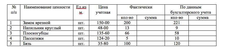 Снимок экрана 2015-12-06 в 0.39.35