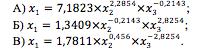 Снимок экрана 2015-12-12 в 0.52.44