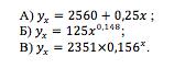 Снимок экрана 2015-12-16 в 17.30.43